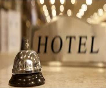 صندوقدار هتل